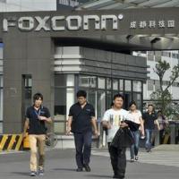 Zaměstnanci Foxconnu stávkovali, firma to popírá