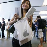 Apple dnes zahájil prodej iPhonu 5 v Číně