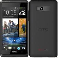 HTC Desire 600: BoomSound, Jelly Bean, čtyři jádra a podpora dvou SIM