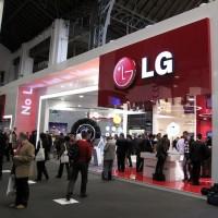 Je tohle nový LG Optimus G2 s procesorem Snapdragon 800?