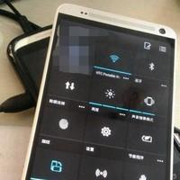 HTC One Max dostane senzor otisků prstů