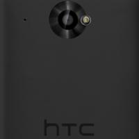 HTC Zara: Nový smartphone s Androidem 4.3 a nadstavbou Sense 5.5