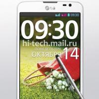 LG chystá cenově přijatelného křížence G Pro Lite Dual se stylusem