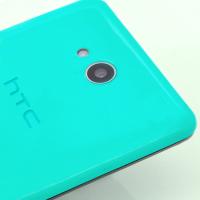 Utajované HTC bude mít osm jader, velký displej a bude stát 6 600 korun
