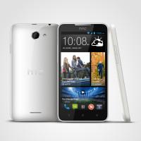 Dvousimková novinka HTC Desire 516 s pětipalcovým displejem má cenu 4 999 Kč