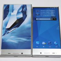 Sharp představil dva androidí smartphony s displeji bez okrajů