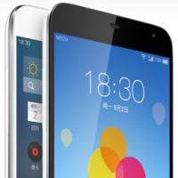 Meizu MX4 Pro se blíží. Konkurence by se měla mít na pozoru!