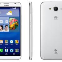 Nové monstrum od Huawei oficiálně. Šestipalcový Ascend GX1
