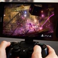 Propojte PS4 s mobilem a hrajte své oblíbené hry na cestách!