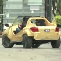 Elektro-automobil z Číny vyrobený za pomoci 3D tiskárny vyjde na 1770 dolarů