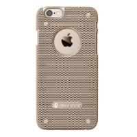 Nová ochranná fólie a kryt pro iPhone 6 a iPhone 6 Plus od Urban Revolt