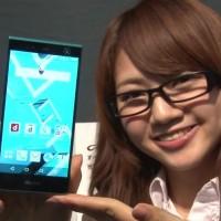 Fujitsu začalo prodávat první smartphone na světě se skenerem oční duhovky