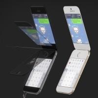 """Martin Hájek je back a spolu s ním i koncept iPhonu jako """"véčka"""""""