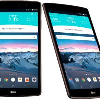 LG G Pad II 8.3: S osmijádrovým Snapdragonem 615 a podporou LTE
