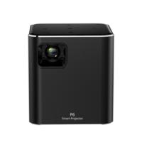 Orimag P6 – miniaturní projektor na cesty