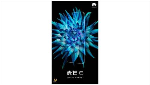 Známe výbavu připravovaného Huawei G10