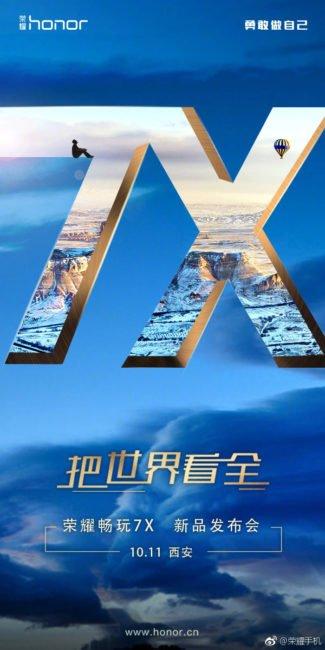 Honor 7X bude mít premiéru 11. října