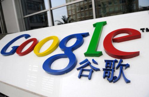 Google v Číně otevře výzkumné centrum umělé inteligence