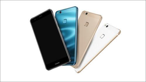 Huawei zlevňuje své smartphony. Ušetřit můžete 600 korun
