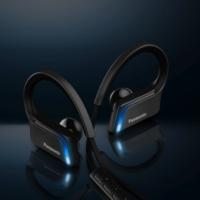 Nová bezdrátová sportovní sluchátka Panasonic RP-BTS35 a RP-BTS55