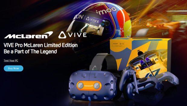 HTC a McLaren začínají prodávat limitovanou edici HTC Vive Pro
