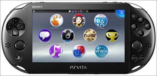 Sony ukončuje výrobu handheldu PS Vita