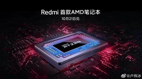 Místo Intelu AMD! Xiaomi představí notebook Redmibook s čipy Ryzen