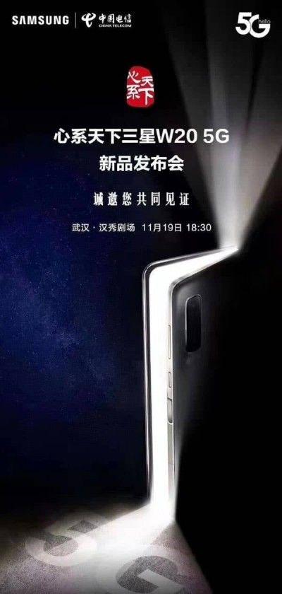 Samsung W20 5G: další smartphone se skládací konstrukcí?