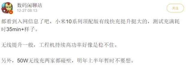 Xiaomi Mi 10 Pro se kompletně dobije za pouhých 35 minut