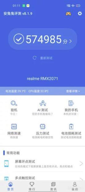 Chystané Realme X50 Pro zlomilo rekord v AnTuTu