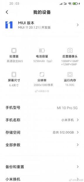 Paměť jako počítač? Xiaomi Mi 10 Pro dostane až 16 GB RAM