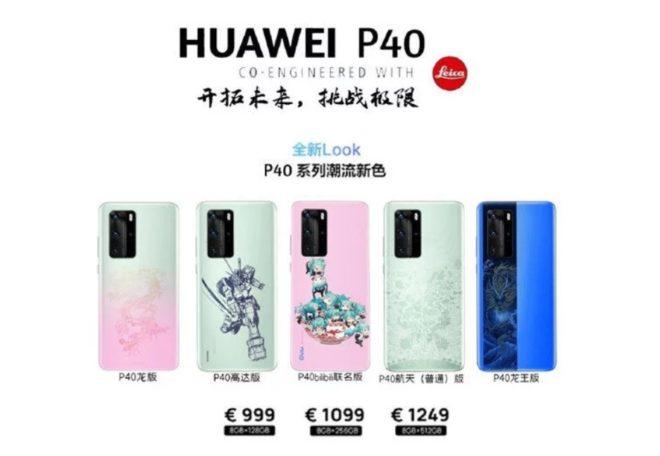 Známe ceny telefonů Huawei P40 a P40 Pro: Kolik zájemci zaplatí?